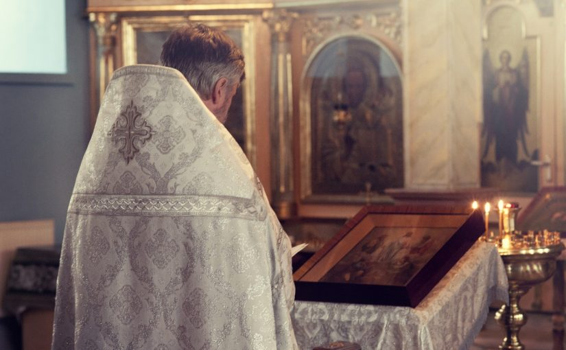 Dream Meaning of Priest - Dream Interpretation